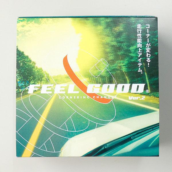 FEEL GOOD(フィールグッド)箱
